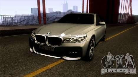 BMW 760i 2017 для GTA San Andreas