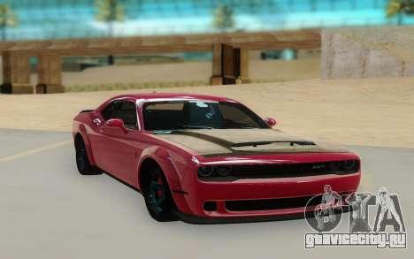 2018 Dodge Challenger Demon SRT для GTA San Andreas