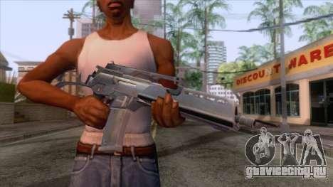 Heckler & Koch G36KV для GTA San Andreas