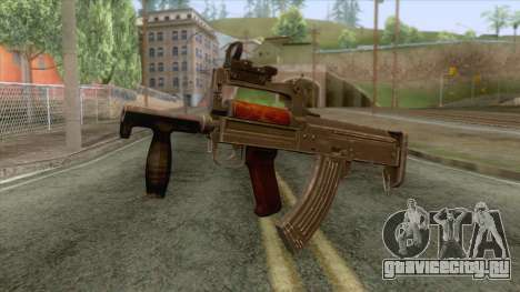 Playerunknown Battleground - OTs-14 Groza v3 для GTA San Andreas