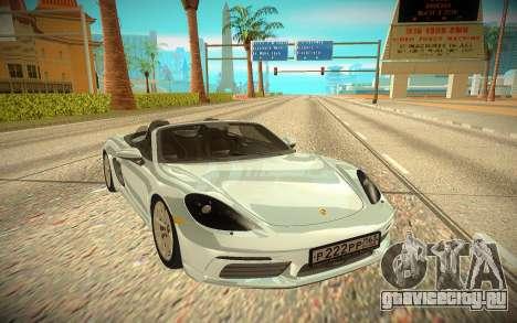 Porsche Boxter для GTA San Andreas