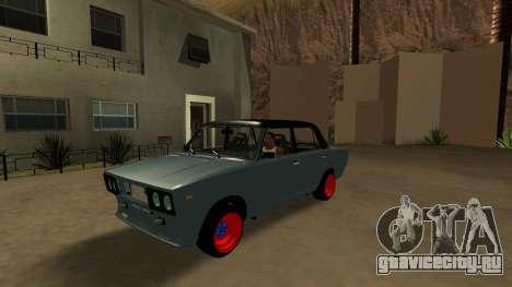 ВАЗ 2106 Боевая v1 для GTA San Andreas