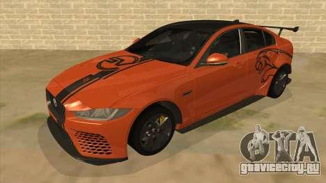 2017 Jaguar XE SV Project 8 для GTA San Andreas