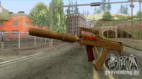 Playerunknown Battleground - OTs-14 Groza v1 для GTA San Andreas