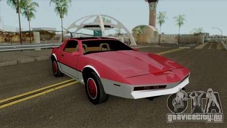 Knight Rider KITT для GTA San Andreas