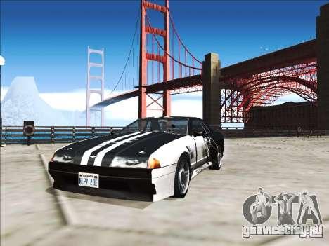 Элегия Краска Темнее Работу, Чем Черный для GTA San Andreas