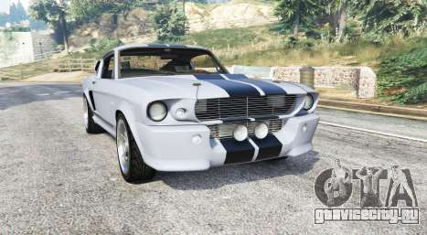 Ford Shelby Mustang GT500 Eleanor 1967 [replace] для GTA 5