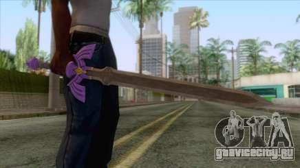 Master Sword для GTA San Andreas