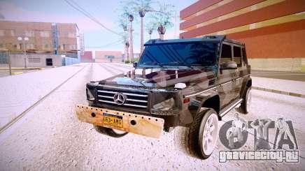Mercedes-Benz G63 для GTA San Andreas