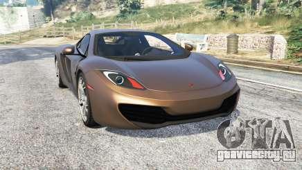 McLaren MP4-12C 2011 v1.1 [replace] для GTA 5
