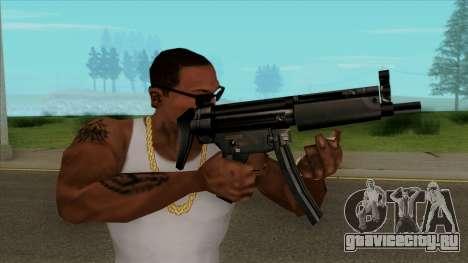 MP5 Default HQ для GTA San Andreas