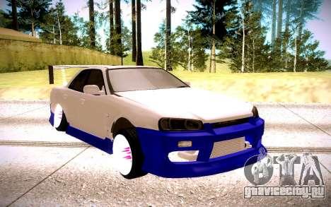 Nissan Skyline для GTA San Andreas