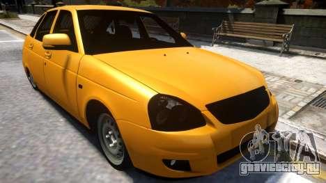 Lada Priora 2172 Buynuz Perde для GTA 4