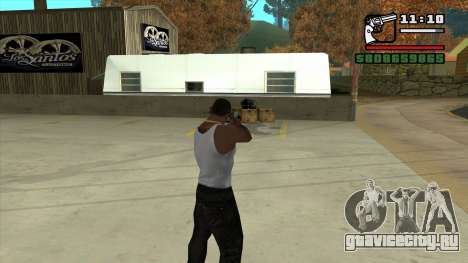Realistic Weapon.dat для GTA San Andreas