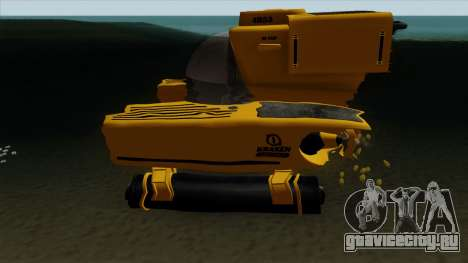 GTA V Kraken для GTA San Andreas