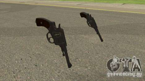 PUBG Nagant M1895 для GTA San Andreas