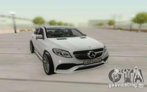 Mersedes-Benz GLE63 для GTA San Andreas