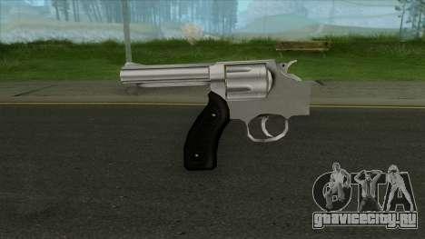 Кривой Револьвер для GTA San Andreas