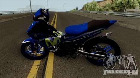 MX King 150 Movistar для GTA San Andreas