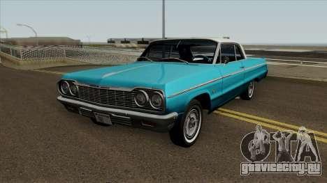 Chevrolet Impala SS v2.1 1964 для GTA San Andreas