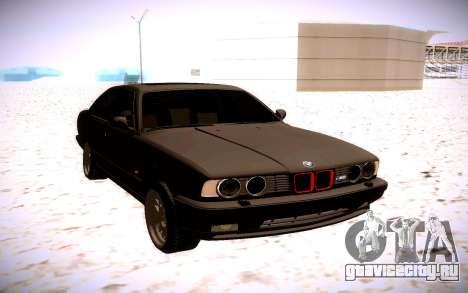 BMW 535 для GTA San Andreas