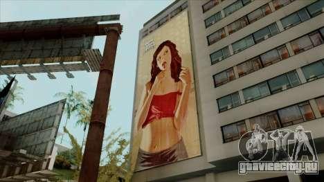 GTA IV Lollypop Girl Billboard для GTA San Andreas