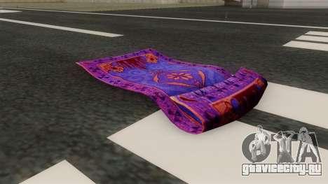 Ковёр-самолёт Алладина для GTA San Andreas