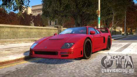 Grotti Turismo Classic Revision V1.1 для GTA 4