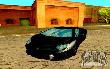 Lamborghini Aventador для GTA San Andreas
