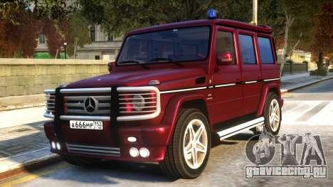 Mercedes-Benz G55 AMG v1.1 для GTA 4