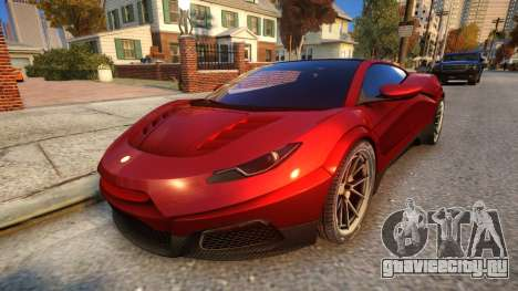 Savage Rivale Roadyacht GTS для GTA 4