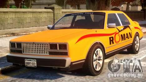 Rom Taxi для GTA 4