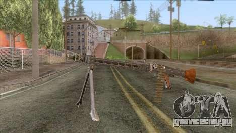 MG-42 Machine Gun v1 для GTA San Andreas
