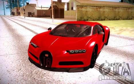 Bugatti Chiron Sport для GTA San Andreas