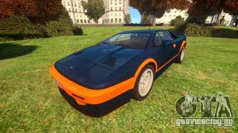 Ocelot Ardent Turbo для GTA 4