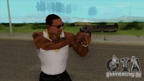 Deagle Default HQ для GTA San Andreas