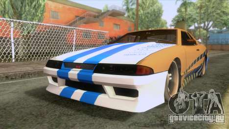 The Fast and the Furious Elegy для GTA San Andreas
