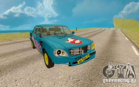 Волга 31105 для GTA San Andreas