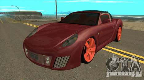 Rinspeed zaZen Concept 2006 IVF для GTA San Andreas