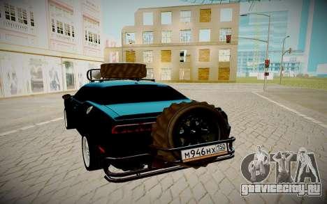 Dodge Challenger для GTA San Andreas