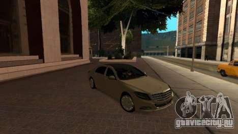 Mercedes-Benz S-klasse W222 Maybach для GTA San Andreas