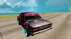 ВАЗ 2105 серый для GTA San Andreas