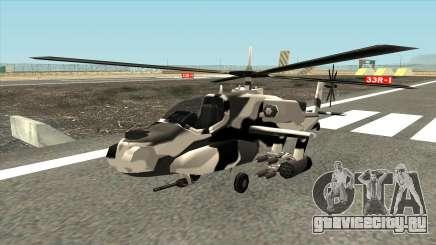Камуфляжная окраска для Hunter для GTA San Andreas