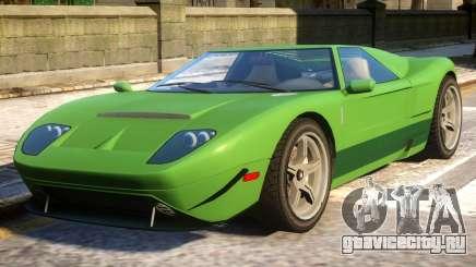 Bullet IV для GTA 4