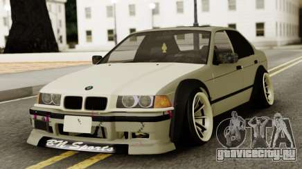 BMW 3-er E36 для GTA San Andreas