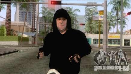 Gangstar Wmydrug Skin для GTA San Andreas