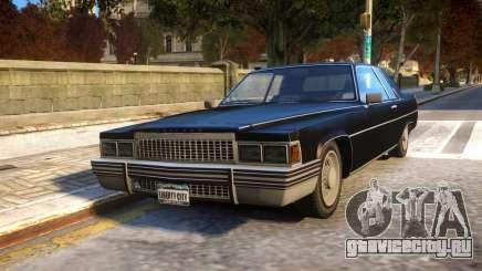Emperor Coupe для GTA 4