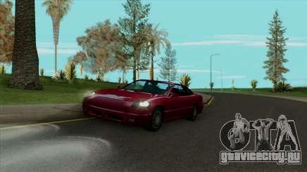 Car Lock для GTA San Andreas