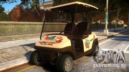 New Airtug для GTA 4