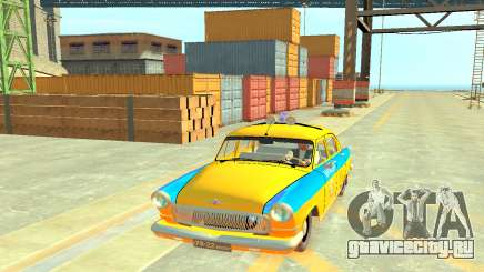 ГАЗ 21 ГАИ для GTA 4